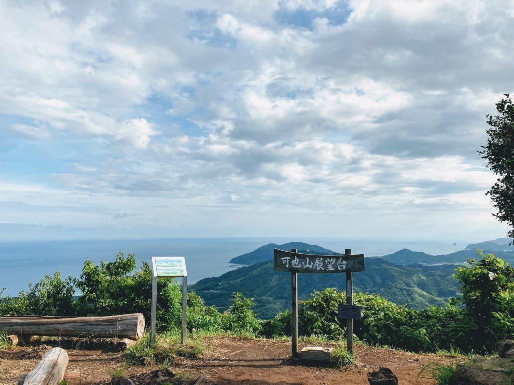 可也山展望台からの景色